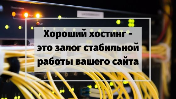 samyi-deshevyi-hosting